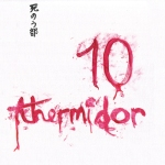 shinobu-10ther